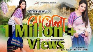Mekhela Pindhi Lom Potapot Assamese Song Download & Lyrics