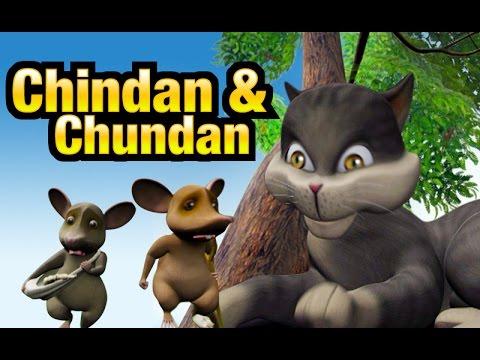 Chindanum Chundanum | Kathu song | malayalam animation | cartoon | song for kids