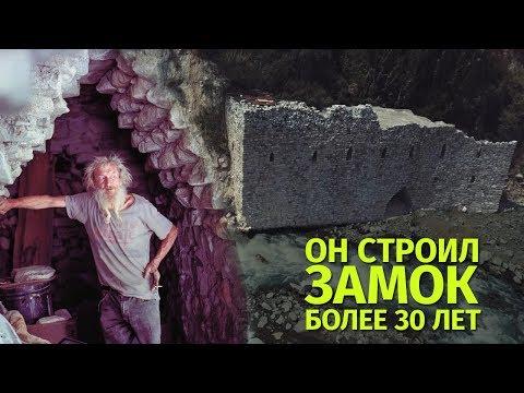 Каменная крепость в Аксайском ущелье в горах Алматы