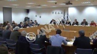 Συνεδρίαση της ΠΕΔ Αττικής για το προσφυγικό