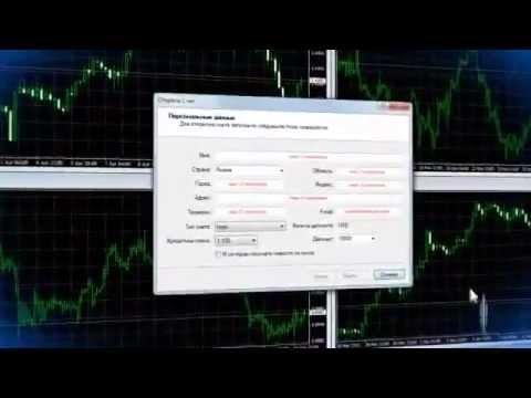 Forex MMCIS Group - Как торговать на демо счёте