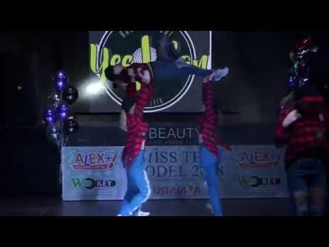 Dance school YES I CAN/Nikolaev/Desperado
