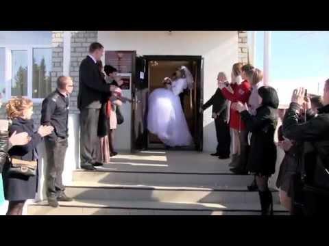 Свадебный клип Алексей и Валентина 28 марта 2014г.