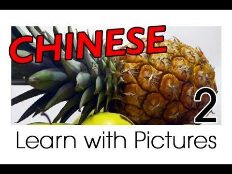 Vui học tiếng Hoa chủ đề trái cây