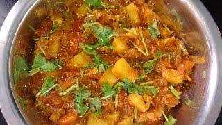 How to Cook Potato Curry /Aloo/Bangaladumpa koora?