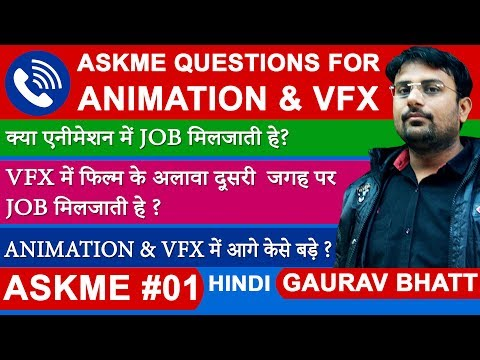 Askme for animation & vfx in hindi #01