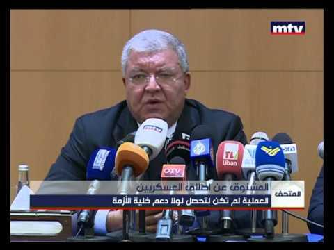 Nouhad El Machnouk - Abbas Ibrahim