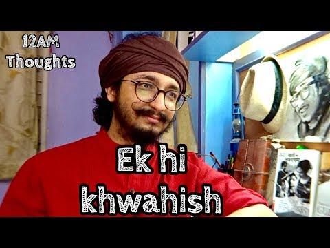 EK HI KHWAHISH - 12 AM Thoughts - RJ Vashishth