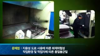 2011 동부로봇 01 우전앤한단