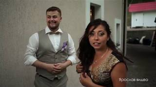 Зажигательный выкуп жениха невестой.
