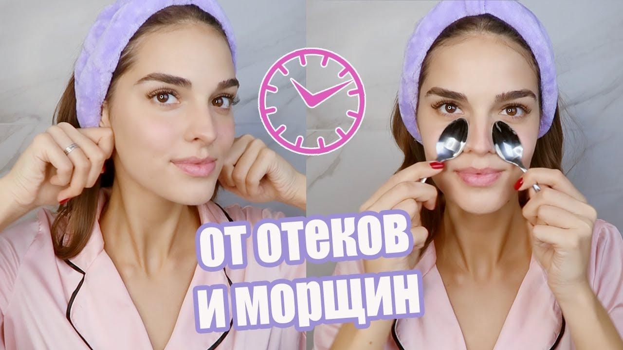 Как делать массаж лица ложками?