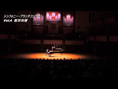 ショパン:エチュード ハ長調 Op.10-7(Pf.阪田知樹)
