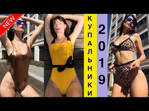 Стильные Слитные купальники с АЛИЭКСПРЕСС 2019 | Riseado | Oжидание Vs реальность