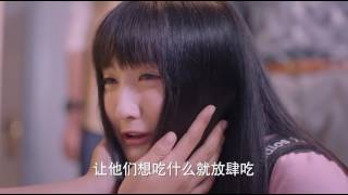 Video 《三生三世》学院传说之三生三世桃花源 | 第二十二集 | EP22 | Letv Official download MP3, 3GP, MP4, WEBM, AVI, FLV Agustus 2018
