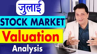 Learn Stock Market Analysis | Stock Market Analysis जुलाई २०२० | Learn Stock Market | PE |Aryaamoney