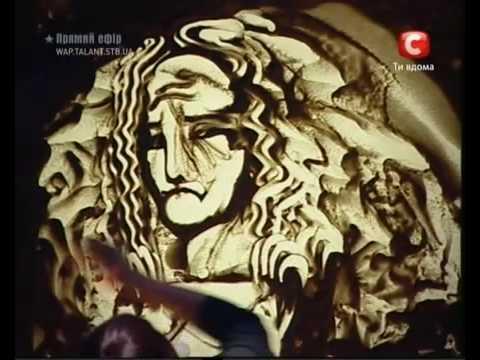 Kseniya Simonova   Sand Animation Україна має талант   Ukraine s Got Talent