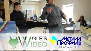видео Группа Компаний «Металл Профиль»