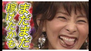 松坂投手と結婚した姉さん女房の、柴田倫世さん。 アナウンサーって野球...