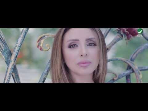 Angham … Hata Naasa - Video Clip | انغام … حته ناقصة - فيديو كليب