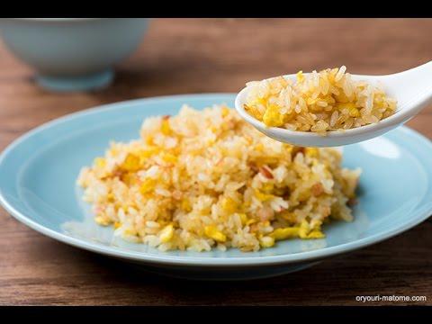 パラパラチャーハンの作り方 (How to make fried rice)