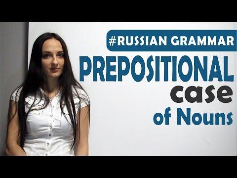 Prepositional case. Russian grammar
