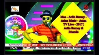 Maa - Arfin Rumey - Asian Music - Asian TV Live - 2017 ¦ Arfin Rumey ...
