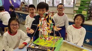 Publication Date: 2020-07-08 | Video Title: 香海正覺蓮社佛教黃藻森學校 2019-2020 年度畢業班影