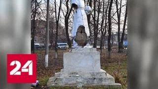 Украиной завладел обыкновенный вандализм - Россия 24
