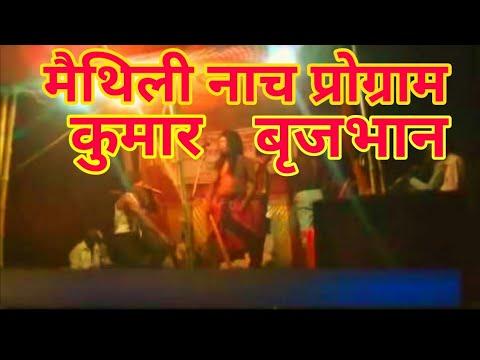 Maithili Nach Programme Stege Show Phag 2