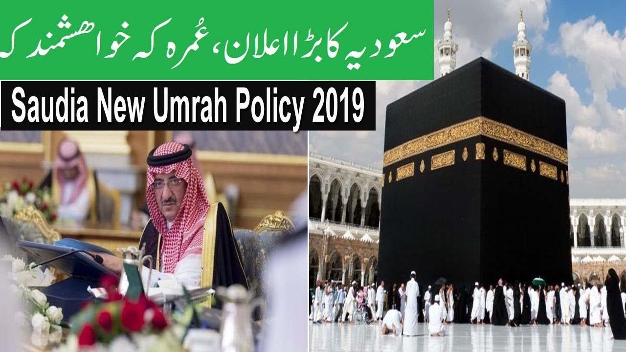 Saudi Arabia Umrah Visa New Policy – Umrah Visa without