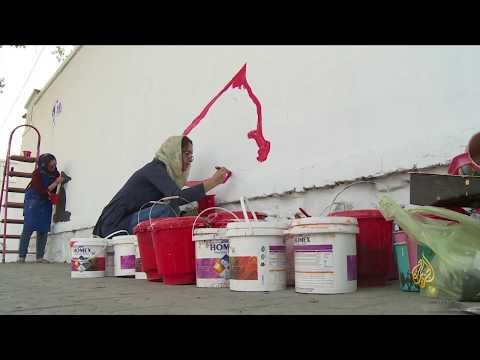 هذا الصباح- جداريات فنية تحمل رسائل السلام بأفغانستان