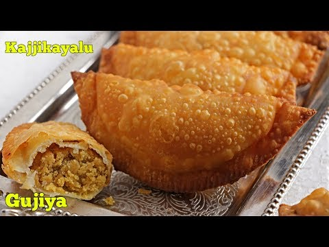Kajjikayalu Recipe in Telugu | కజ్జికాయలు తయారీ విధానం | Bellam Kajjikayalu