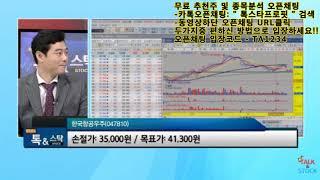 [가치투자] 화승인더 디오 한국항공우주 예금보다 좋은 …
