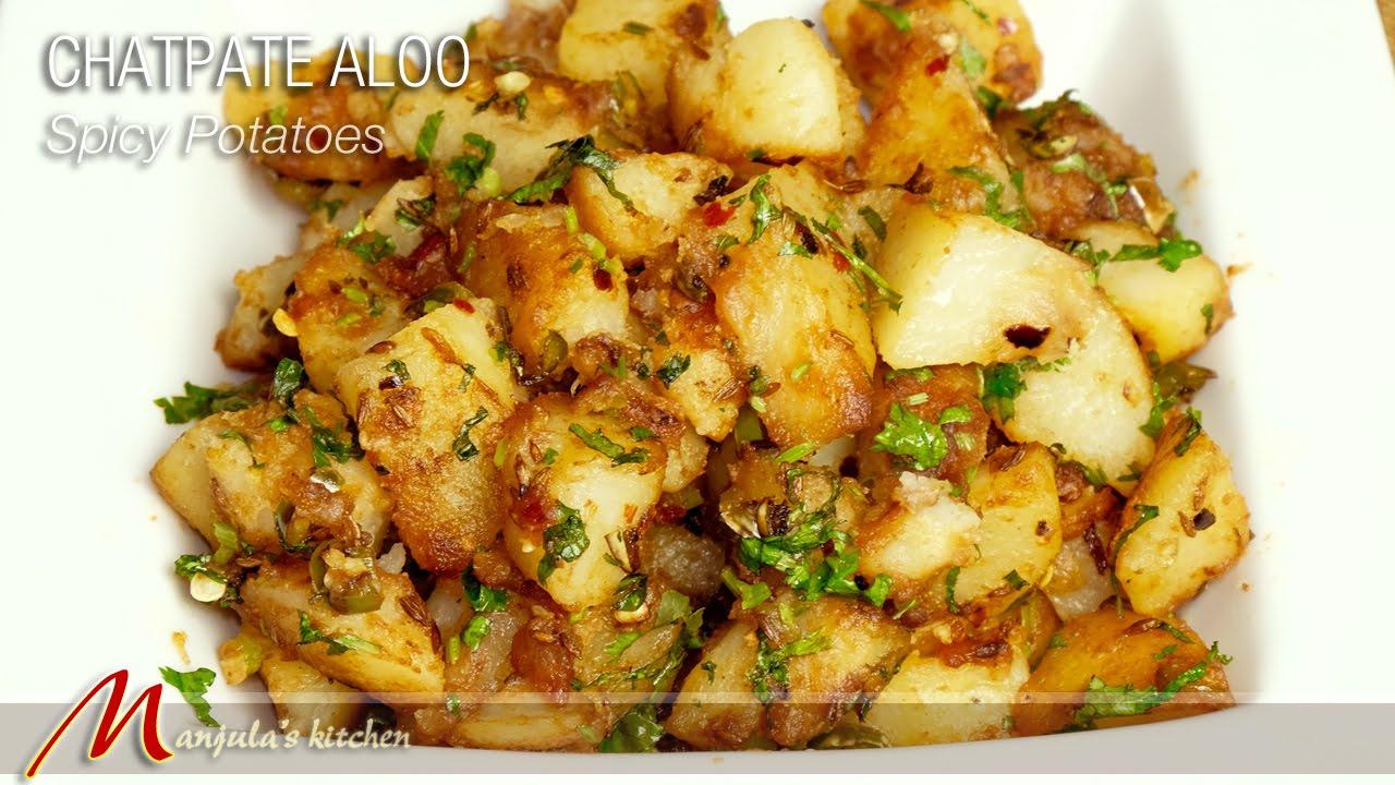 chatpate aloo spicy stir fry potatoes recipe by manjula youtube - Manjulas Kitchen 2