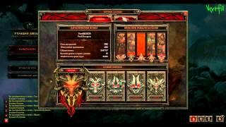 Diablo 3 - Краткое обучение для новичков #1 - Главное меню
