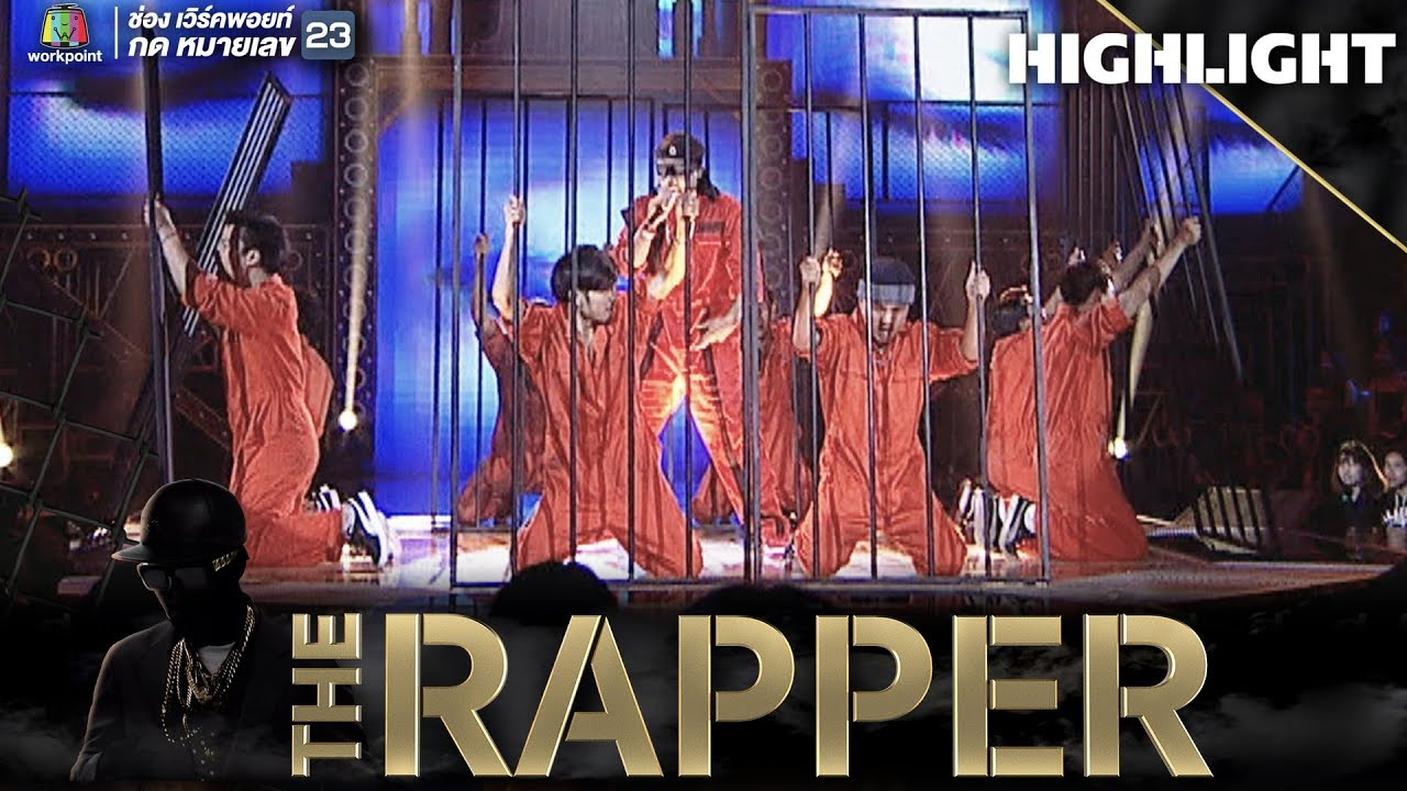 ตื่นเถิดชาวไทย | Darkface | THE RAPPER