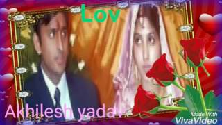 Akhilesh yadav dimple yadav love song
