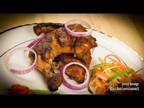চুলায় এবং ওভেনে তন্দুরি চিকেন | Bangladeshi Tandoori Chicken Recipe On Stove And Oven