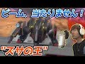 【EXVS2】バグ修正で強化されたとっとこズサ太郎【ガイアガンダム】