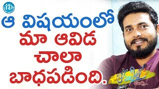 My Wife Suffered A Lot - Getup Srinu || Anchor Komali Tho Kaburlu