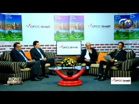 Money World with DFCC Bank (2017.03.14) Part 01