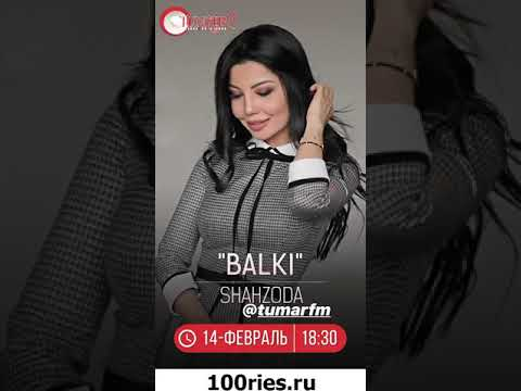 Шахзода Новости от 13 февраля 2020
