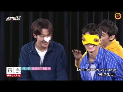 [Eng Sub] Showbiz Entertainment 完全娛樂 with History 3 Trap Cast (040519)
