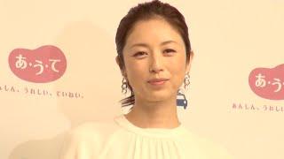 女優・高岡早紀が14日、都内で行われたau損保の自転車向け保険『あ・う...