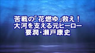 1月26日(月)更新、これっちDailyニュース 1月18日(日)配信の記事より 今...