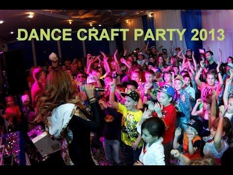 DANCE CRAFT PARTY  Клин 3011 Репортаж