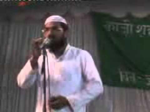 shameem rampuri naat upload by Tariq Quraishi Nepalgunj nepal