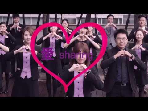 2017「愛‧Sharing」最有愛的影片 @ 統一時代百貨台北店
