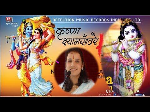 मुरली बजा के मोहना क्यों कर लिया दीवाना || TOP 10 KRISHAN BHAJAN 2017 || SADHVI POOJA DIDI