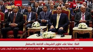 كلمة وزير البترول خلال مؤتمر ومعرض مصر الدولي للبترول